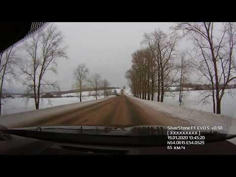 Белебей - Приютово, будьте аккуратнее на дороге!