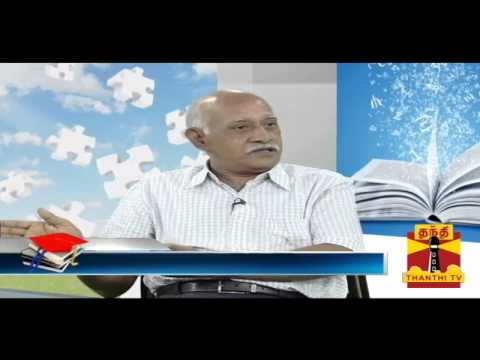 VETRI PADIKATTU - Scopeful Branches In Engineering (28/05/2014)