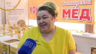 Мёд от пасеки Монастырской   Новости сегодня   Происшествия   Масс Медиа