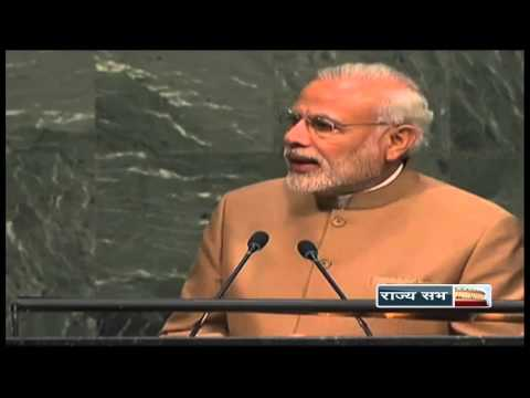 PM Narendra Modi's address at the United Nations Sustainable Development Summit-2015