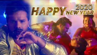 NEW YEAR PARTY SONG - #Khesari Lal - Ae Dj Wale Bhai - #Dj__Song