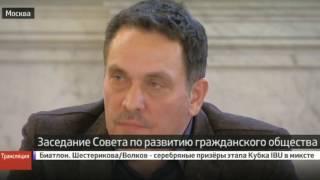 Максим Шевченко рассказал Путину о профучете в Дагестане и убийствах имамов на Ставрополье