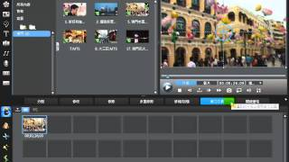 CyberLink威力導演 9最新剪輯教學-『旅遊篇』單元2 - 影片分割的技巧