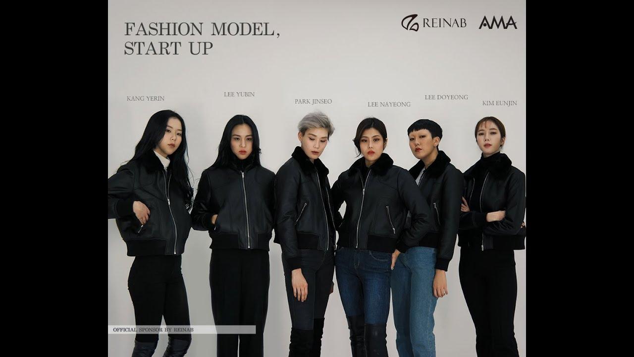 패션모델 스타트업 제품