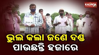 A Plight Of Thousands Of Farmers In Bhadrak || Reporter Special || Kalinga TV
