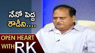 Chalapathi Rao On His Anger and Arrogant Behaviour | Open Heart With RK | ABN Telugu