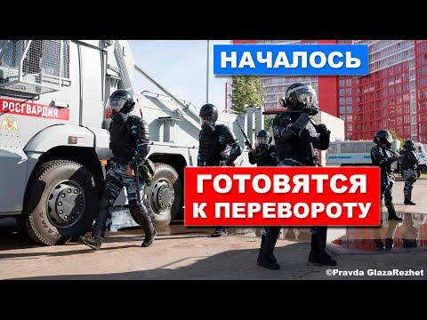 Путин разрешил Росгвардии