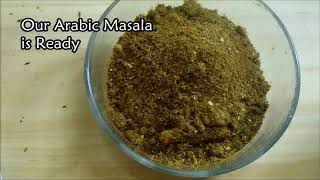 Arabian Spice Mix Recipe for Kabsa   Baharat Spice Blend Recipe - Arabic Masala Recipe