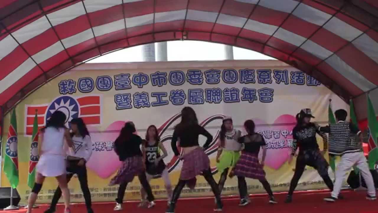 救國團 臺中市終身學習中心2014年成果展 MV舞 - YouTube