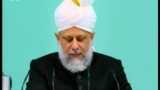 Urdu Khutba Juma 26th Jan 2007 - Divine attribute of Al Rahman (The Gracious)