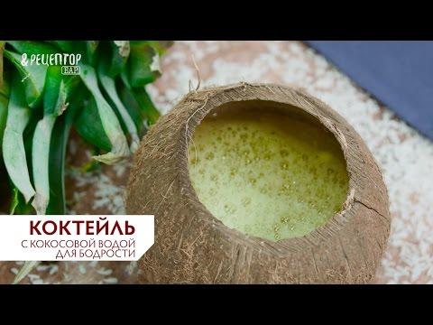 Кедровый орех, кедровые орехи - купить, Киев, Украина