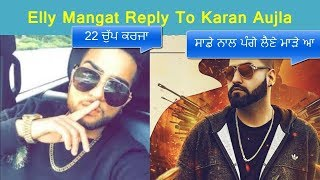 Elly mangat reply to karan aujla in Gucci shoes