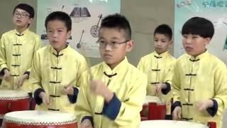 11 中國鼓「鼓舞飛揚」