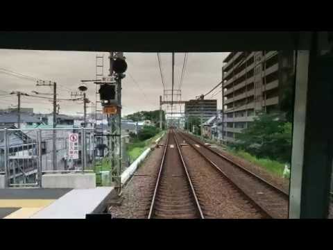 Keikyu line, express Haneda airport, from Yokohama Station to Kanagawa Shinmachi Station.