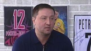 Спорт-на-Дону: советник генерального директора ФК «Ростов» Михаил Осинов.