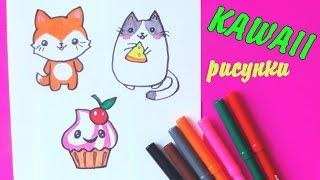 KAWAII РИСУНКИ |  Как нарисовать кавайные котики и сладости / Уроки рисования / Art School