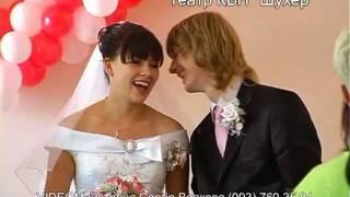 Чевствование молодоженов. Свадьба в Жмеринке. Театр КВН