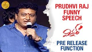Prudhvi Raj Funny Speech   Winner Movie Pre Release Function   Sai Dharam Tej   Rakul Preet  Thaman