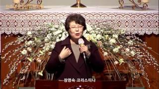 삼성산피정의집 화요철야 2017년1월11일 장영숙크리스티나