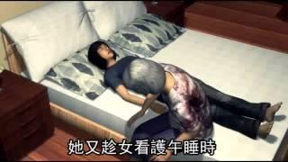 逼女看護脫衣 中風嬤搓奶 --蘋果日報 20140818 thumbnail
