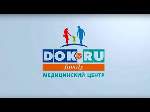 Медицинский центр DOK.RU Family