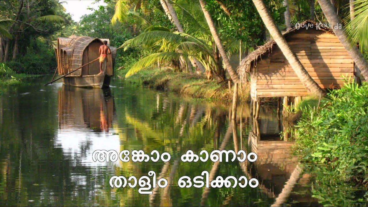 Malayalam Pazhamchollukal-(Malayalam Proverbs)-1 - Daoove