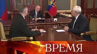 Президент сменил руководителей в четырех российских регионах, в том числе в Северной столице.