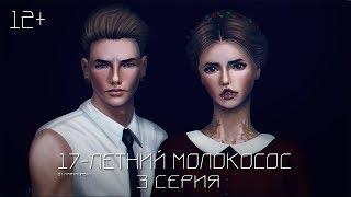 Sims 3 Machinima: