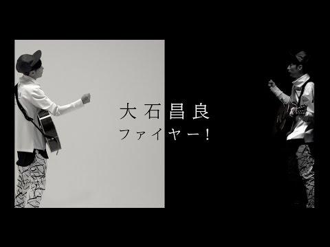 Mix - Masayoshi Ooishi