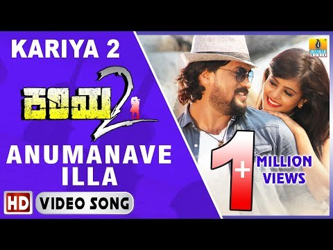 Anumanave Illa movie from the Kariya 2