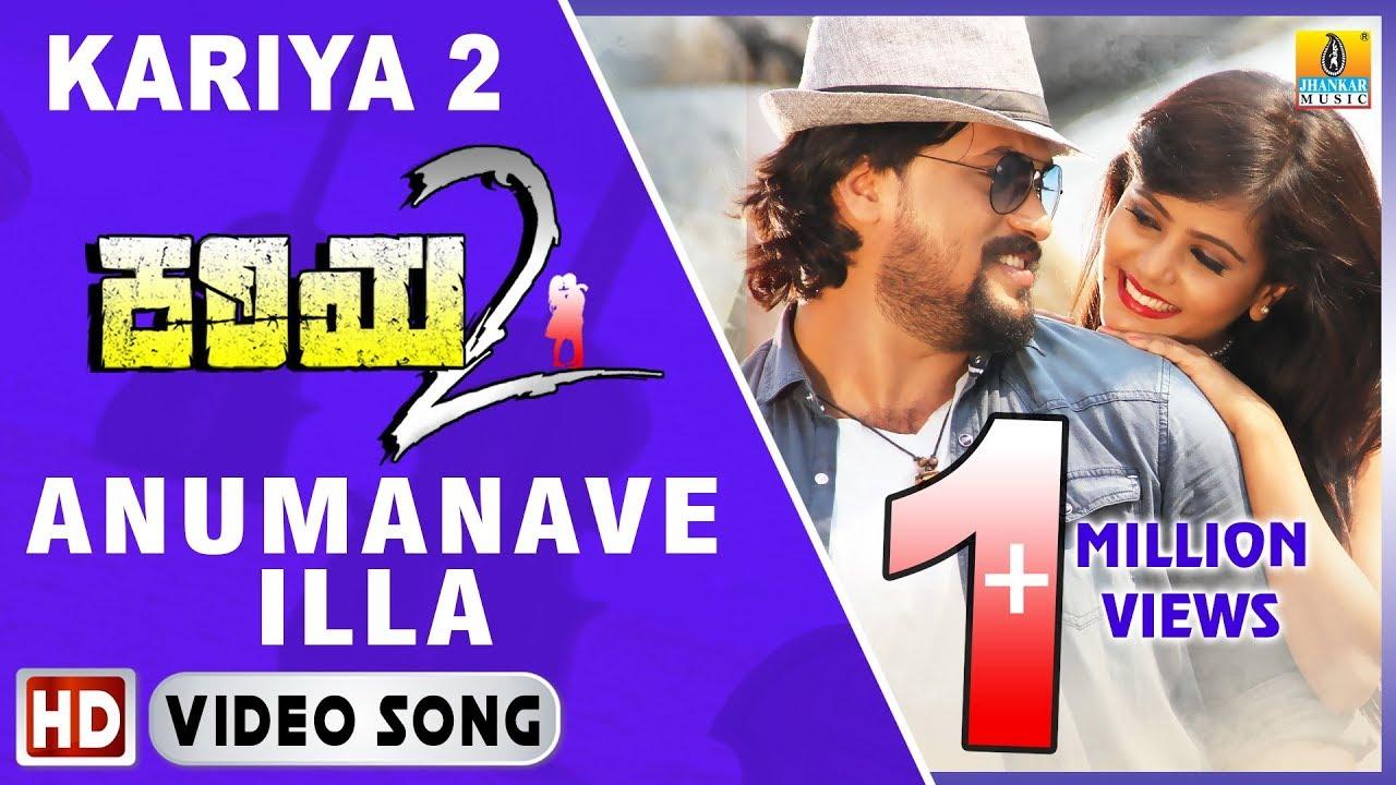 Download Anumanave Illa - Kariya 2 - Movie | Armaan Malik | Santosh, Mayuri | Karan B Krupa | Jhankar Music