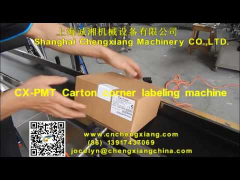 Flat labelling machine,labeling machine for carton