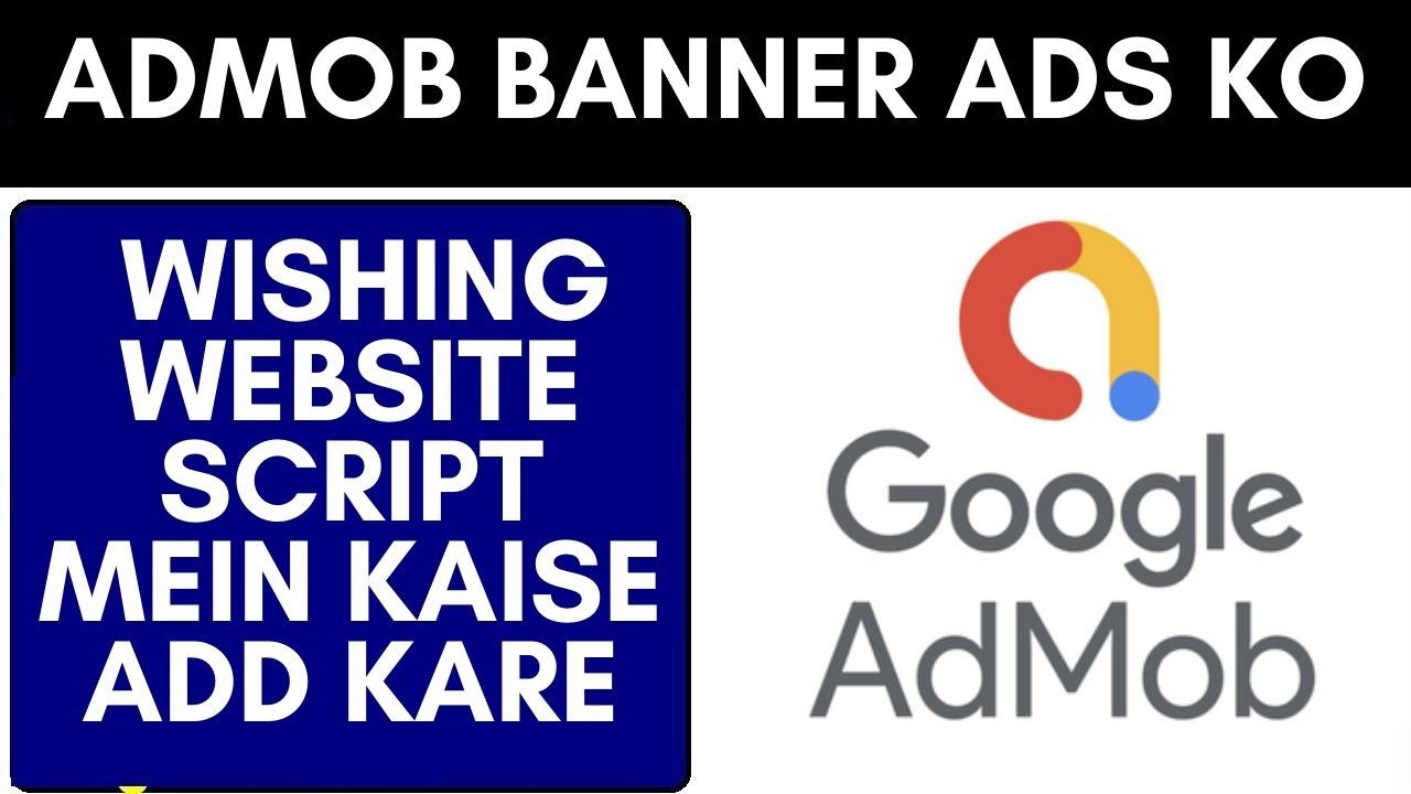 Admob banner ads ko festival wishing website script mein kaise add kare?Admob google account