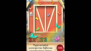 68 уровень - 100 Doors Seasons 2 (100 Дверей Сезоны 2) прохождение