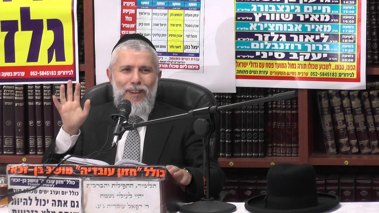 הרב זמיר כהן  : פסח.זכר ליציאת מצרים .