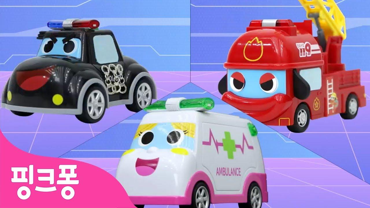 마을을 구해라🚒핑크퐁 자동차 구조대ㅣ+모음집ㅣ핑크퐁 자동차 마을 몰아보기ㅣ용감한 슈퍼 자동차 친구들ㅣ핑크퐁 아기상어 토이ㅣ핑크퐁! 인기동요