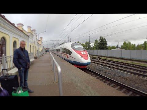 В Анапу на поездах
