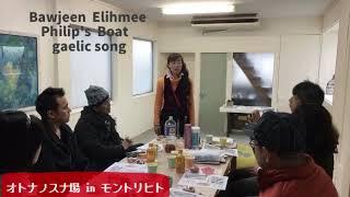 オトナノスナ場36① thumbnail
