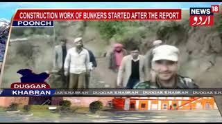 J & K ROUND UP NEWS | TOP HEADLINES | News18 Urdu.