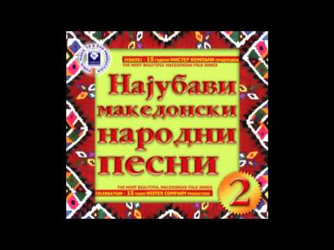 Zaljubiv male tri momi - The Most Beautiful Macedonian Folk Songs Vol.2