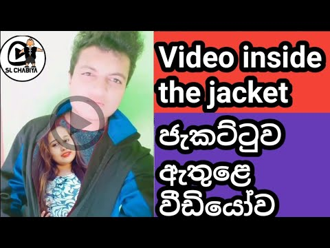 Best Video Editing Android #slchabiya  #bestvideoediting Sinhala App 🇱🇰