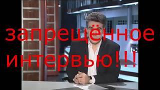 запрещённое интервью про устройство власти в России