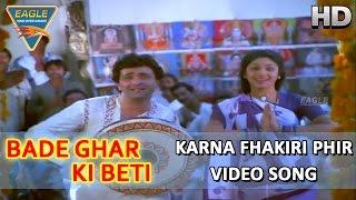 Bade Ghar Ki Beti || Karna Fhakiri Phir Video Song || Meenakshi, Rishi Kapoor || Eagle Hindi Movies