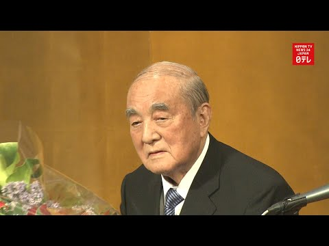 Ex-Japan PM Nakasone dies at 101