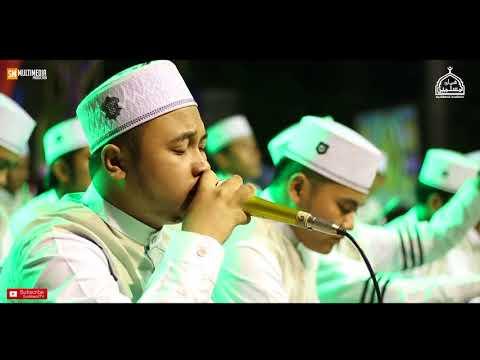 Ya Muhaimin Ya Salam - Syubbanul Muslimin