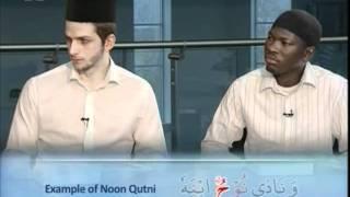 Al-Tarteel #16 Learn the correct pronunciation of the Holy Qur'an
