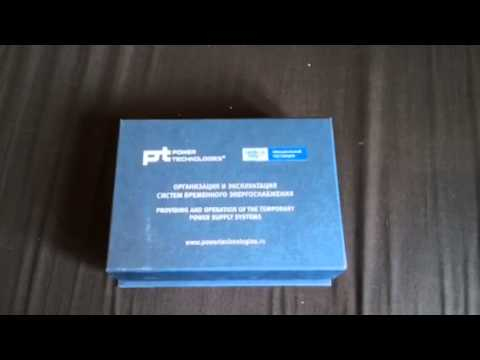 Sochi 2014 Power Technologies Gift Set Unboxing