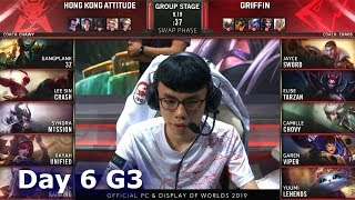 HKA vs GRF | Day 6 S9 LoL Worlds 2019 Group Stage | HK Attitude vs Griffin