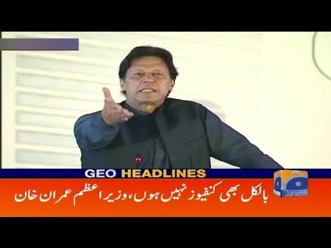 Geo Headlines - 07 PM - 17 April 2019