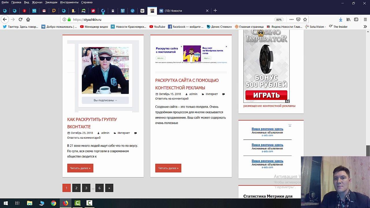 Как Заработать на Своем Сайте, Заработать в Интернете 10